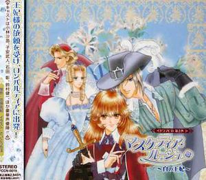 Musketeer Rouge Vol. 2 (Original Soundtrack) [Import]