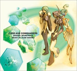 Code Age Commanders (Original Soundtrack) [Import]