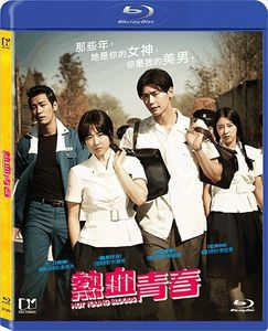 Hot Young Bloods [Import]