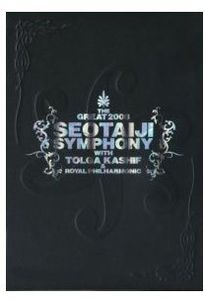 Great 2008 Seotaiji Symphony [Import]