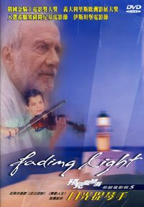Fading Light (2000) [Import]