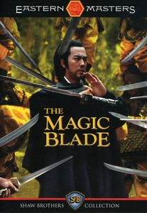 Magic Blade: Shaw Brothers