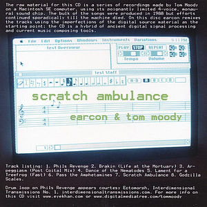 Scratch Ambulance