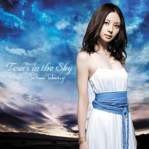 Tears in the Sky [Import]