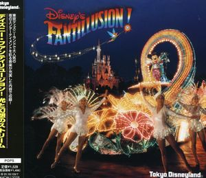 Disney's Fantillusion (Original Soundtrack) [Import]