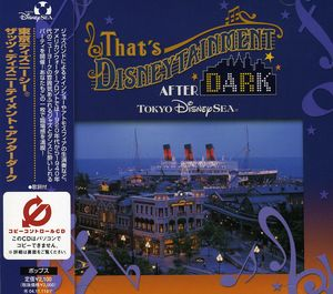 That's Disneytainment After Dark (Original Soundtrack) [Import]
