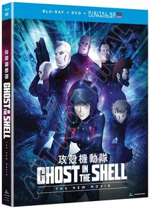 Ghost in the Shell: The New Movie