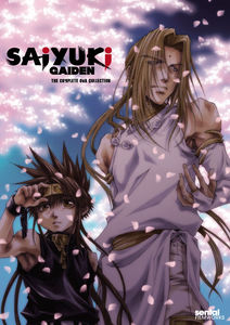 Saiyuki Gaiden: Complete Collection