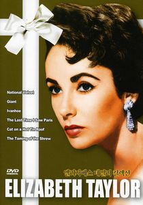 Elizabeth Taylor Collection [Import]
