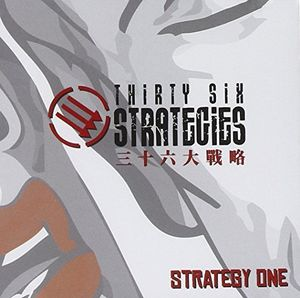 Thirty Six Strategies : Strategy One [Import]