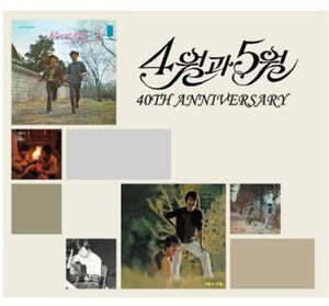 40th Anniversary [Import]
