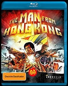 Man From Hong Kong [Import]