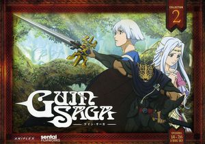 Guin Saga Collection 2