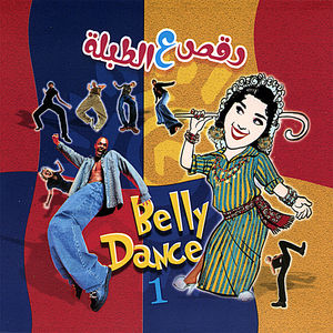 Belly Dance 1 /  Various