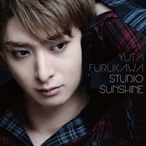 Studio Sunshine [Import]