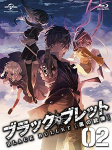 Black Bullet Vol. 2 [Import]