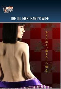 Oil Merchant's Wife