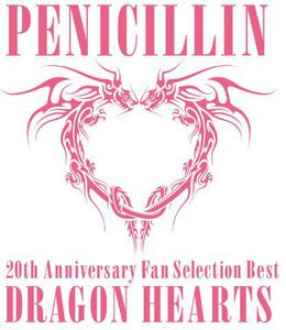 20th Anniversary Fan Selection Best Album Dragon [Import]