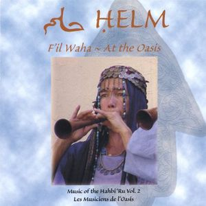 Fil Waha-At the Oasis