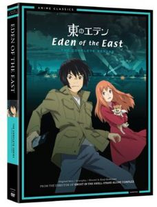Eden of the East: Complete Series - Classic
