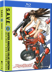 Rideback: The Complete Series - S.A.V.E.