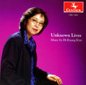 Unknown Lives