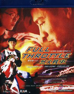 Full Throttle [Import]