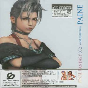 Final Fantasy X-2 Vocal (Original Soundtrack) [Import]