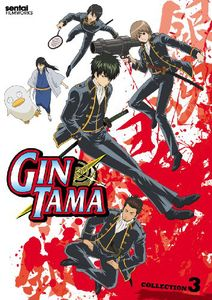 Gintama: Collection 3