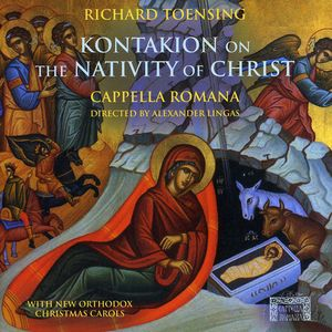 Kontakion on the Nativity of Christ