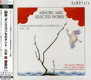 Minoru Miki Selected Works I