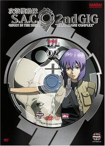 Ghost in the Shell 2: Stand Alone Complex 2nd Gig