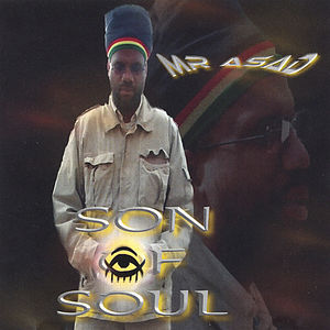 Son of Soul