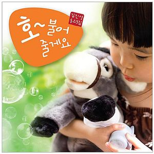 Breathing Joy: Korean Children's Songs 3