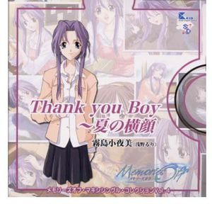 Maxi Single Collection 4 [Import]