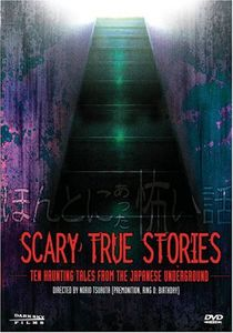 Scary True Stories: Ten Haunting Tales from Japan