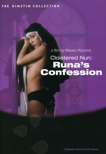 Cloistered Nun: Runa's Confession