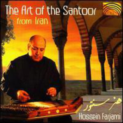 Art of the Santoor from Iran