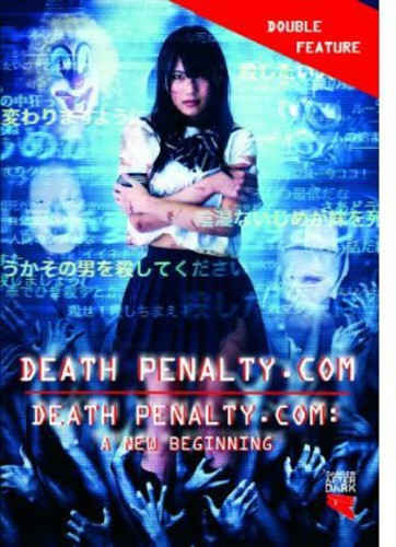 Death Penalty.Com: Double Feature