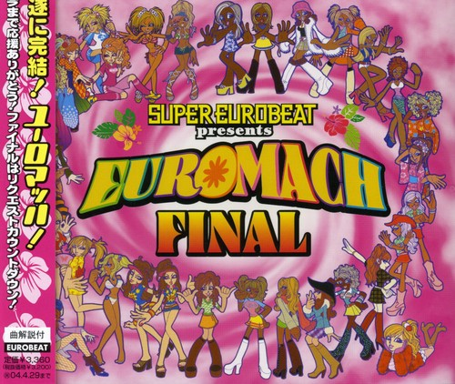 Presents Euro Mach Final [Import]