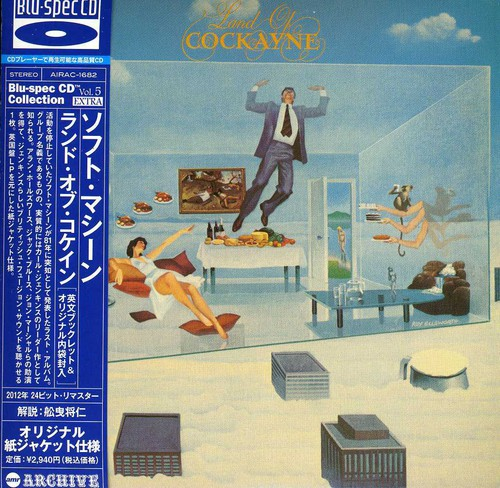 Land of Cockayne [Import]