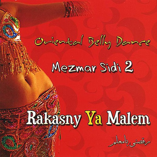 Oriental Belly Dance (Rakasney Ya Malem 2)