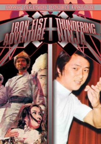 Iron Fist Adventure/ Thundering Ninja
