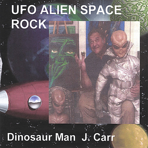 UFO Alien Space Rock