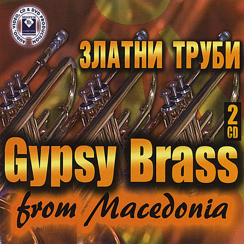 Gypsy Brass from Macedonia /  Various