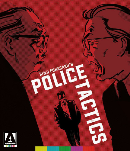 Battles Without Honor & Humanity: Police Tactics