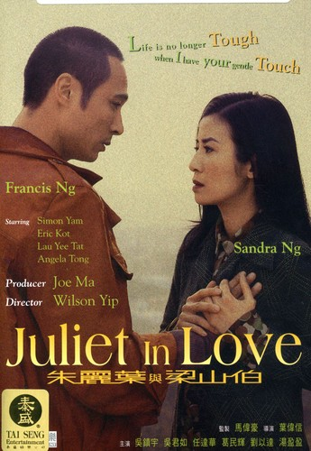 Juliet in Love