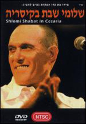 Shabet Shlomi-In Caesaria