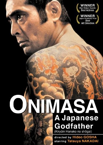 Onimasa: Japanese Godfather