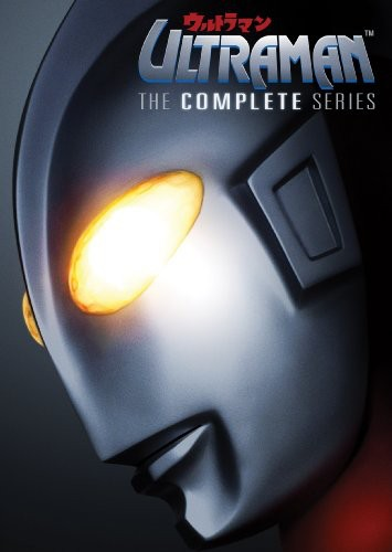 Ultraman: The Complete Series